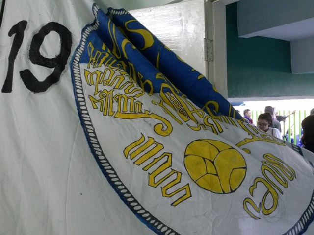 PSIM flag small